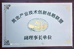 شركة تحالف استراتيجي لإبداع التكنولوجي في صناعة الذهب