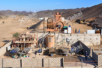 Xinhai Sudan 500t/d Gold Project