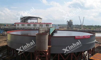 Efficient Thickener