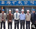 شينخاي الرئيس والعملاء