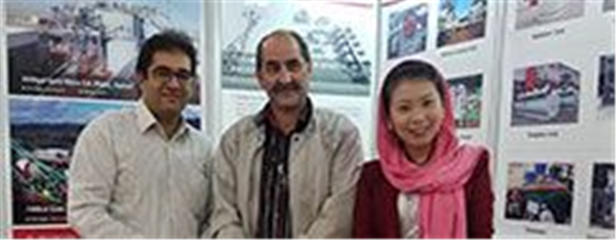 مكتب ايران