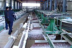 خط إنتاج لفصل معدن الفلوريت